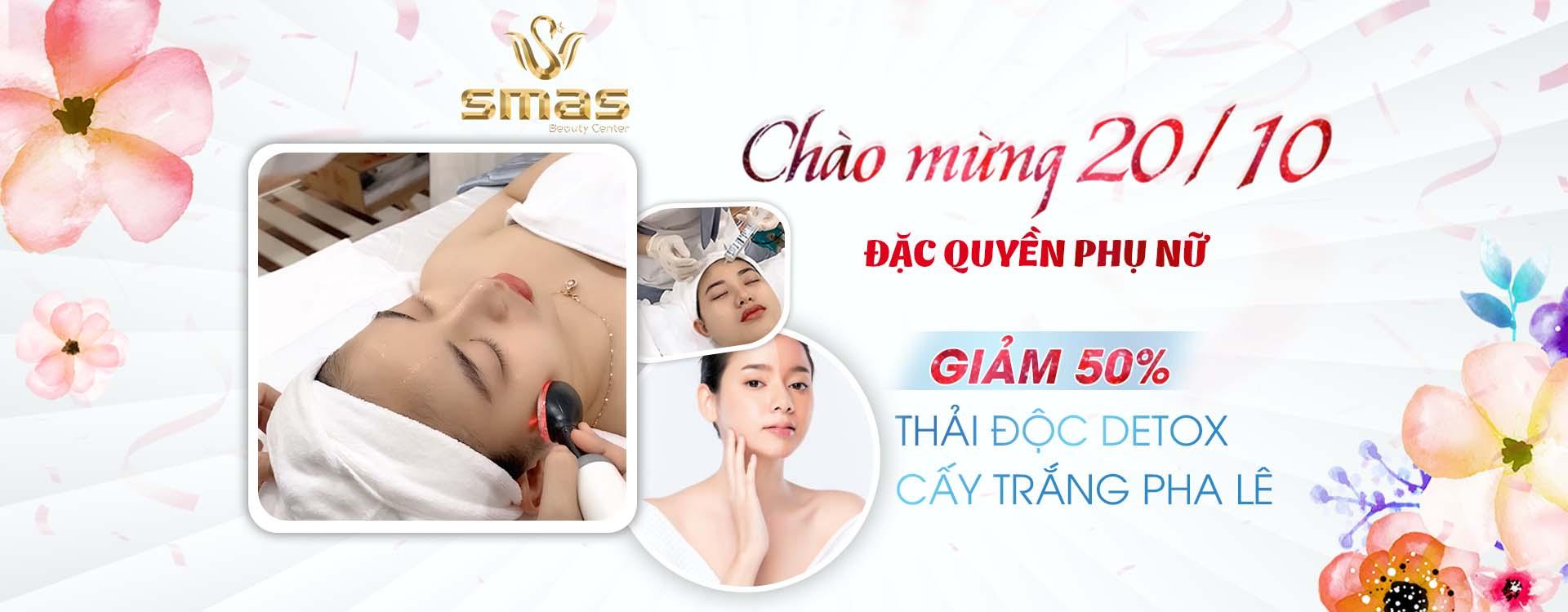 SMAS Beauty Center
